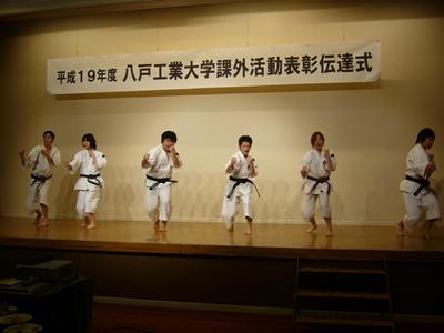 少林寺拳法部の演舞